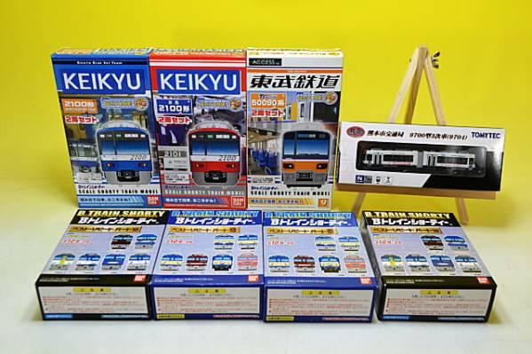 Bトレインショーティー京急・ 熊交9700型3次トミーテック 全部で15000