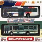 鉄道コレクション バスセット