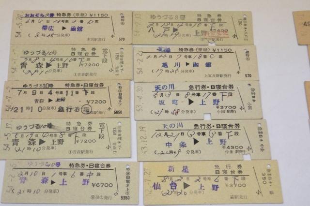 東京メトロとその歴史