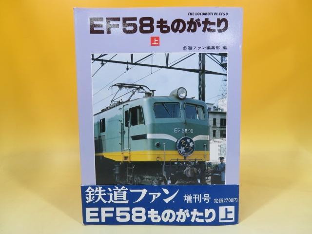 札幌市交通局とその歴史