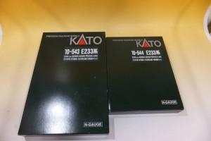 Nゲージ KATO 10-543 E233系1000番台 京浜東北線 6両 10-544 E233系 4両増結セットの10両