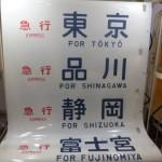 仙台市交通局とその歴史