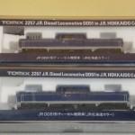 福島交通とその歴史