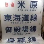 横浜シーサイドラインとその歴史