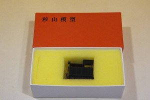 i-img1200x800-1523154045w9f7h02551