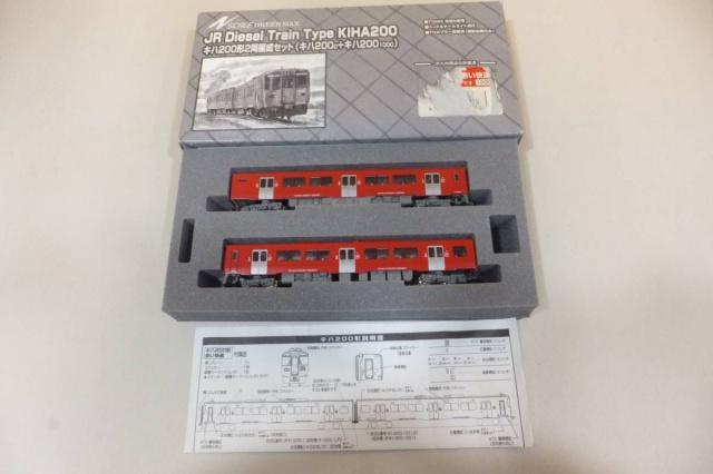 新京成電鉄とその歴史
