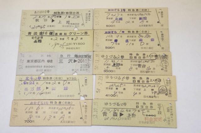 銚子電気鉄道とその歴史