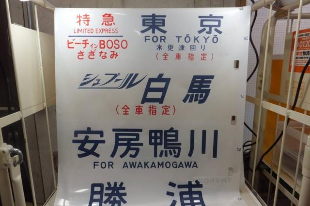 箱根登山鉄道とその歴史