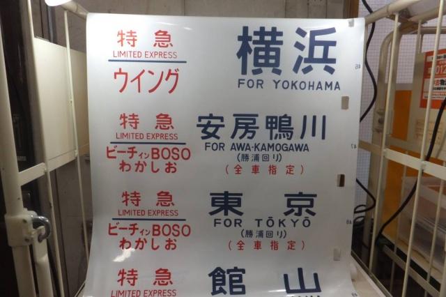 富山ライトレールとその歴史