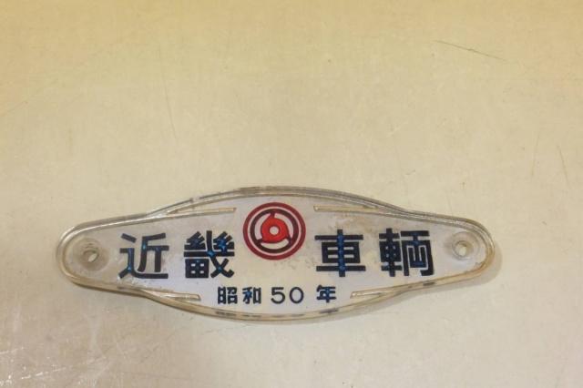 北近畿タンゴ鉄道とその歴史