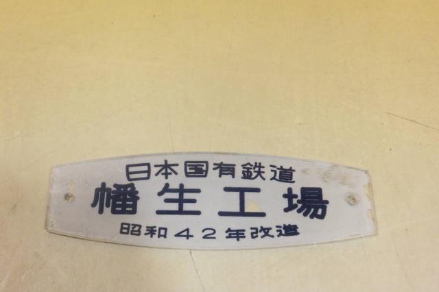 京福電気鉄道とその歴史
