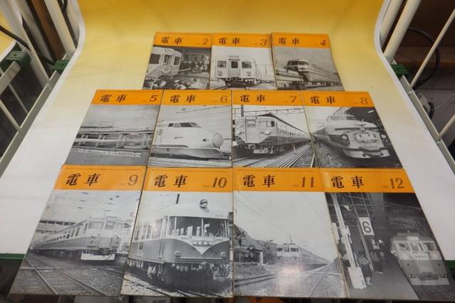 神戸高速鉄道とその歴史