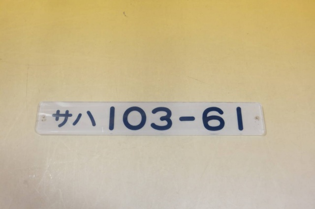神戸電鉄とその歴史