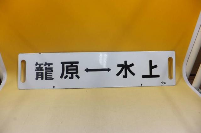和歌山電鐵とその歴史