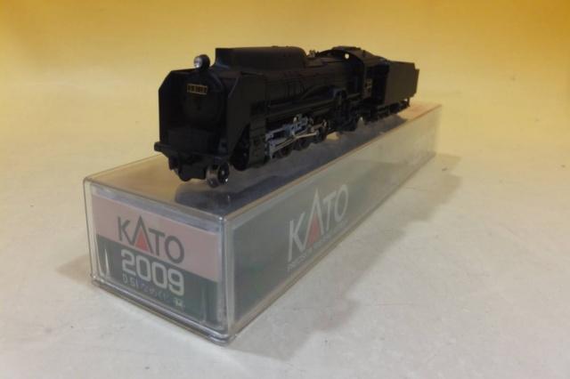 熊本電気鉄道とその歴史