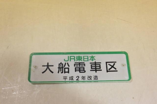 熊本市交通局とその歴史