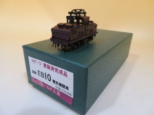 Nゲージ塗装済完成品 ワールド工芸 国鉄 EB10電気機関車