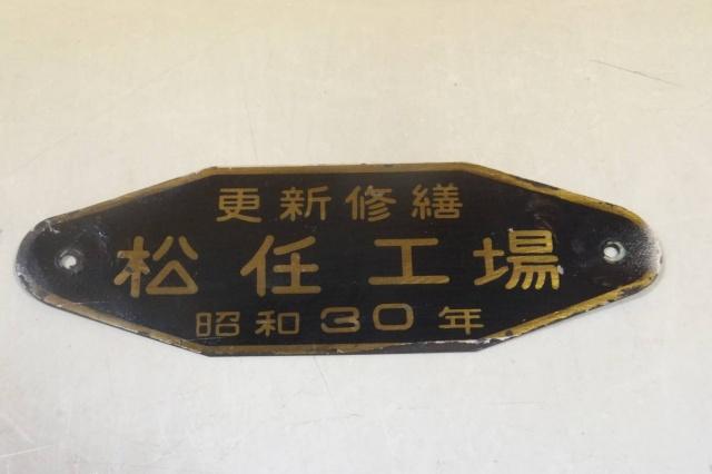 八戸臨海鉄道とその歴史