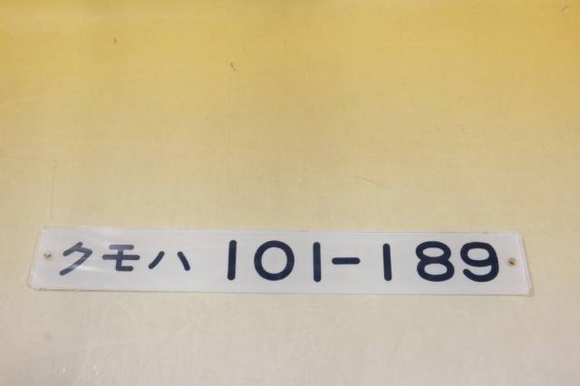 神奈川臨海鉄道とその歴史