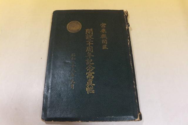 衣浦臨海鉄道とその歴史