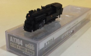Nゲージ マイクロエース A7704 4110型-4(後期型)美唄鉄道4000