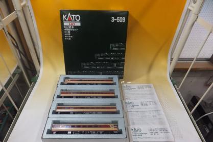 HOゲージ KATO 3-509 キハ82系 特急形気動車 4両基本セット