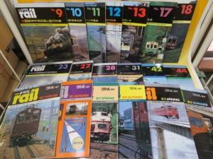 THE rail レイル  とれいん増刊 プレスアイゼンバーン