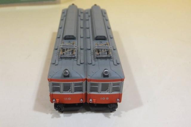 Nゲージ MODEMO NT53 箱根登山鉄道 モハ2形 元塗装(2輌セット)