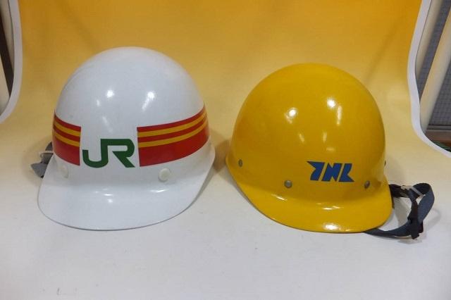 JRや日本国有鉄道のヘルメット