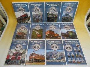 JRF JR貨物DVDシリーズ Vol.1-Vol.12 鉄輪~彼方からの響き~