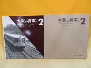 所沢市で鉄道写真集や鉄道雑誌