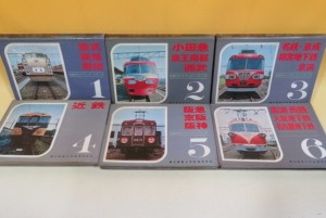 「私鉄ガイドブック・シリーズ」などの鉄道古書やリマのHOゲージなどをお譲り頂きました。